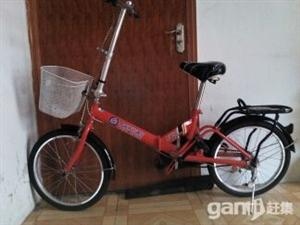 永久牌折叠自行车