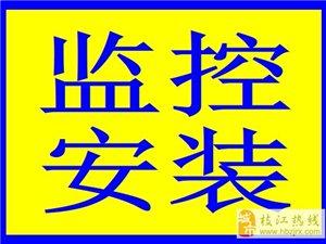 枝江城區網絡高清監控安裝