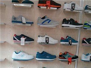 亚博娱乐国际在线鞋子批发