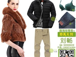 淘宝电商网拍服务 南京专业拍摄 模特商业摄影公司