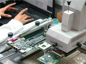 廣安裝系統 廣安專業修電腦 廣安上門裝系統
