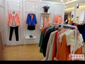 联盛品牌专卖80平米店面。货柜,衣架,模特全套万博体育manbetx767