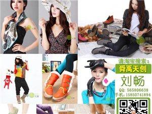 南京拍照图片处理淘宝摄影产品拍摄商业摄影