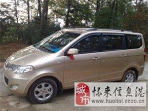 五菱宏光八千元出售1.4升九成新五菱宏光豪華型車