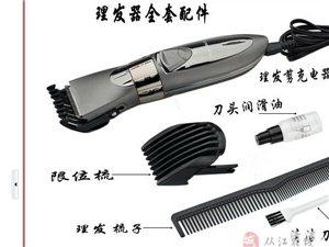 出售优质电动理发剪