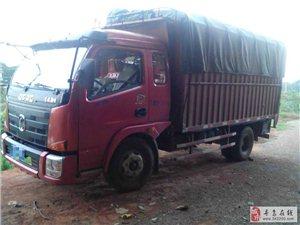 长短途货车货运