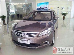 清镇奇强汽车贸易公司