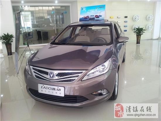 清鎮奇強汽車貿易公司