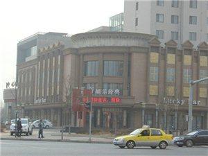 宝地·家居广场
