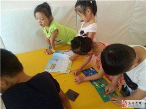 億嬰天使幼兒園招聘幼兒教師數名