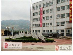 秦安县兴国镇初级中学