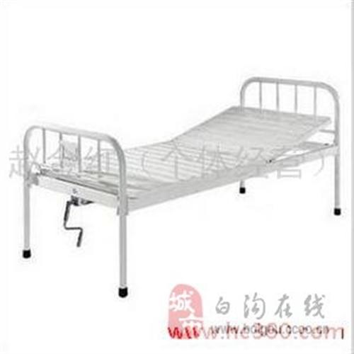 出售9.5成新,医用(患者用)摇床