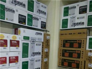 批发零售打印机复印机硒鼓,碳粉