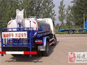 厂家低价直销3-20吨等各吨位洒水车、油罐车等专用