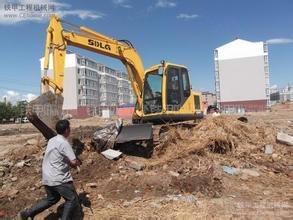 九成新挖机出售