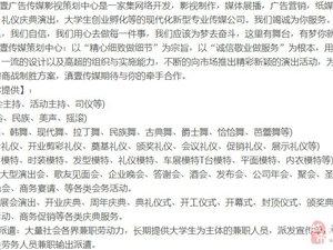 楚雄各州县招广告媒体代理