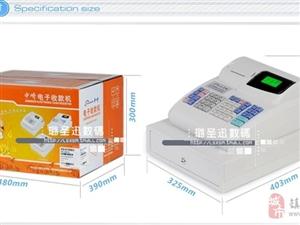 全新中文版中琦牌电子收款机低价转让原价618