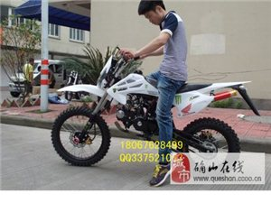 全新越野摩托跑车低价出售