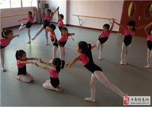 招聘舞蹈老師