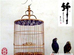 好運來竹鳥籠長年出售竹鳥籠子鳥用品