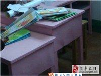 出售学生木制桌椅50套