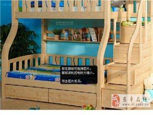 出售全新子母床沙发衣柜鞋柜吊椅等家具
