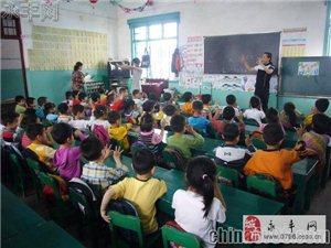 快乐童年幼儿园开学通知