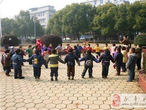 金色童年幼儿园开学通知