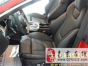 南京奥迪S5 2012款 3.0T S5 Sportback&#160&#160[奥迪 S5掀背 2012年 3.0T 豪华型]