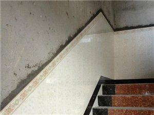 專業-房子裝修