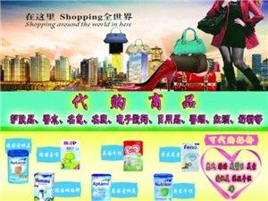 香港代购商品城主营港货系列产品可代购奶粉,(惠