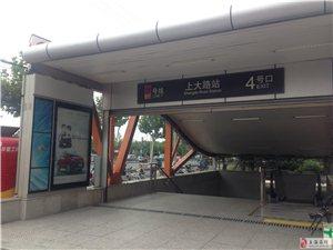 地铁上盖商铺—电商线下体验馆聚集地盛大招商