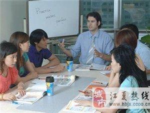 高中英語家教