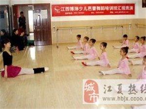 江夏藏龙岛跆拳道爵士舞蹈培训