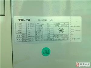 出售TCL3匹立式空调一台