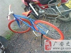 刚购买两天的自行车