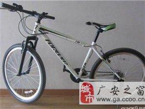 8成新的金狮山地自行车低价转让了,还送锁!