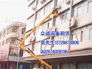 云浮云城区升高车出租都杨镇举高车租赁公司