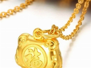 黄金回收澳门银河娱乐场市高价回收黄金铂金钯金钻石