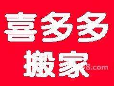 盤錦順心保潔公司13942748510