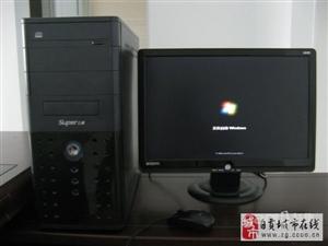 公司处理两台电脑超便宜-450元