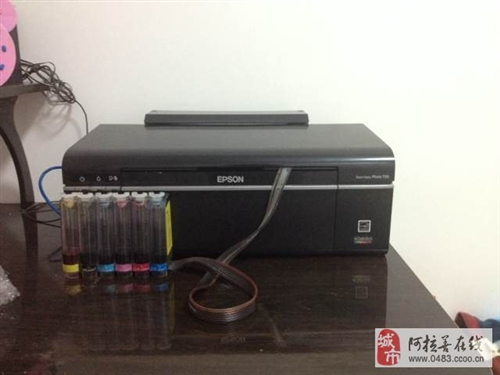 普生Stylus Photo T50喷墨打印机