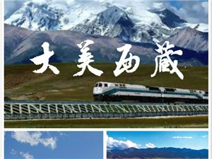 放下一切,9月西藏,我就在那里,你在哪?
