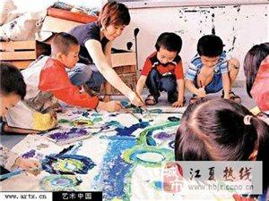 YOYO优优双语幼儿园常年招生