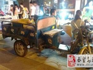 出售正在使用中电动三轮车