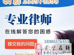 安徽唐律師提供免費法律咨詢服務