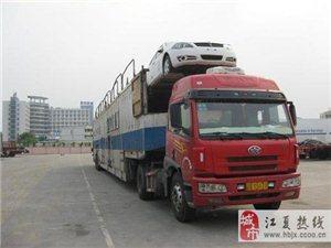 广州到成都小轿车托运公司,广州小轿车托运到成都