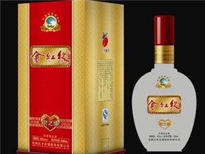 安徽省古井金紅緣酒火熱招商.19