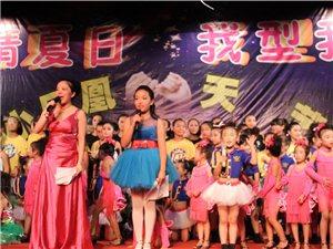 合阳首家专业流行舞团—一直被模仿,从未被超越!