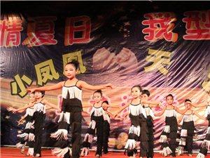 合阳首家专业流行舞团—一直被模仿,从未被超越